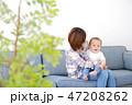 赤ちゃん 子育て 47208262
