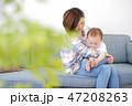 赤ちゃん 子育て 47208263