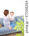 赤ちゃん 子育て 47208264