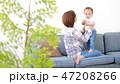赤ちゃん 子育て 47208266