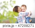 赤ちゃん 子育て 47208271