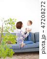赤ちゃん 子育て 47208272