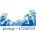 魚 波 11 47208723