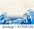 魚 波 12 47208726