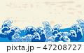 魚 波 15 47208727