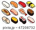 魚 波 1 47208732