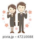 男女 桜 会社員のイラスト 47210088