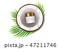 化粧 化粧品 ヤシのイラスト 47211746