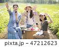 女性 農業 休憩 47212623