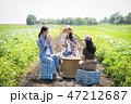 女性 農業 休憩 47212687