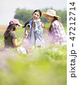 女性 農業 休憩 47212714