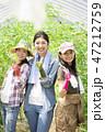 女性 農業 ポートレート 47212759