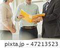 ビジネスマン 説明 訪問販売の写真 47213523