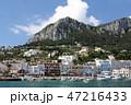カプリ島 港 断崖絶壁の写真 47216433