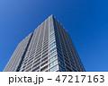 マンション タワーマンション 高層マンションの写真 47217163