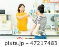 買い物 買物 ショッピングの写真 47217483