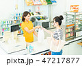 女性 買い物 買物の写真 47217877