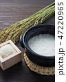 土鍋 ご飯 米の写真 47220965