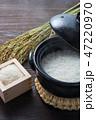 土鍋 白米 ご飯の写真 47220970