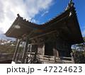 日本三景 松島 五大堂1 47224623