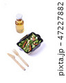 食 料理 食べ物の写真 47227882