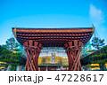 金沢駅 47228617