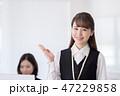女性 若い ビジネスウーマンの写真 47229858
