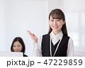 若い 若い女性 ビジネスウーマンの写真 47229859