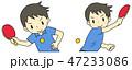 卓球 ピンポン スポーツのイラスト 47233086