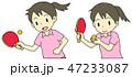 卓球 ピンポン スポーツのイラスト 47233087