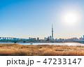 風景 町並み 荒川の写真 47233147