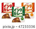 レトルト カレー レトルト食品のイラスト 47233336