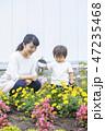 ガーデニング 親子 子供の写真 47235468