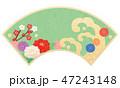 花 和 扇のイラスト 47243148