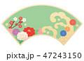 和 牡丹 扇のイラスト 47243150