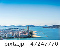 Japan にほん ジャパンの写真 47247770