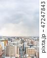 Japan そびえる タワーの写真 47247843
