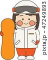 スノーボード スノボ ウィンタースポーツのイラスト 47249893