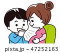 妊娠を喜ぶ若い夫婦 47252163