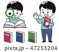 辞書を読む若い男性 47253204