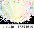 観客 花火 紙吹雪 風船 47254619