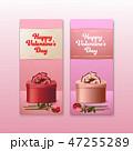 バレンタイン バレンタインデー バラのイラスト 47255289