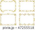 手描き フレーム セット ゴールド 47255518