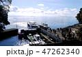 竹生島港のにぎわいと遊覧船 47262340