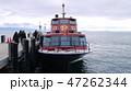 琵琶湖・竹生島かわらけ投げの鳥居と遊覧船「赤備え船(直政)」 47262344