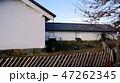 彦根城西の丸三重櫓 47262345