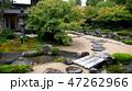 山口県山口市菜香亭の日本庭園 47262966