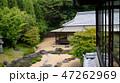 山口県山口市菜香亭の日本庭園 47262969