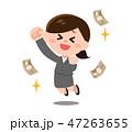 お金 ベクター 女性のイラスト 47263655