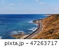 御前崎 海 晴れの写真 47263717